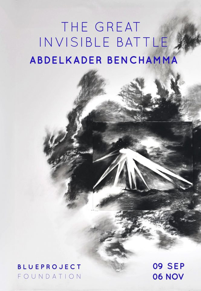"Visita guiada a càrrec de l'artista: ""The Great Invisible Battle"" de l'Abdelkader Benchamma"