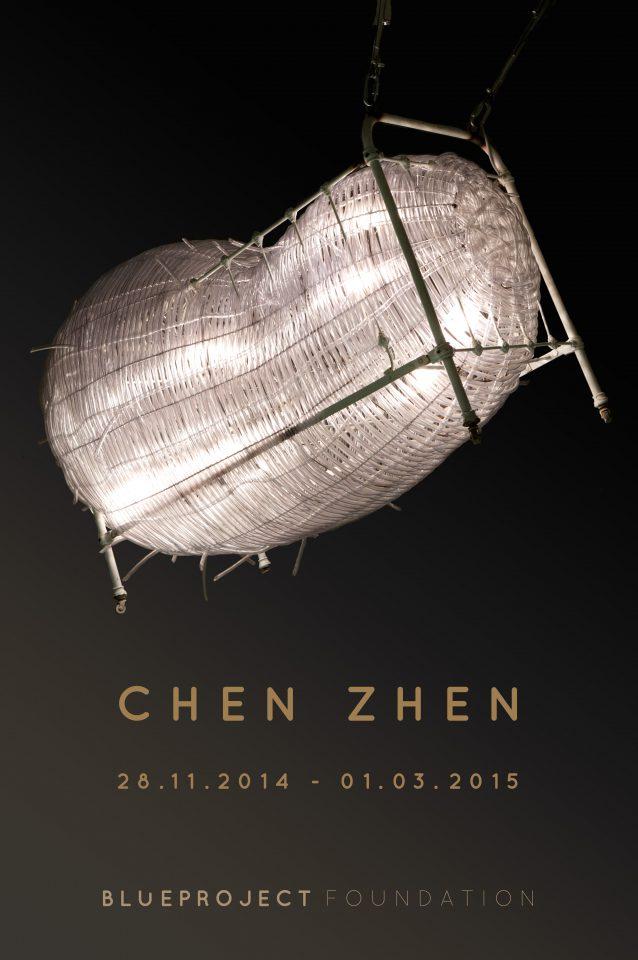 Chen Zhen: In-Between