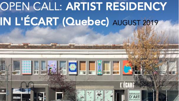 Beca artistes visuals / Residència a ÉCART, Canada
