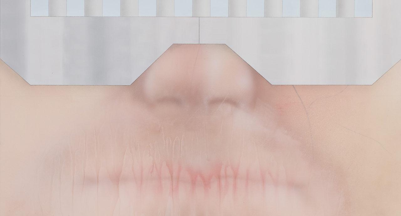 Julien Meert. Interface